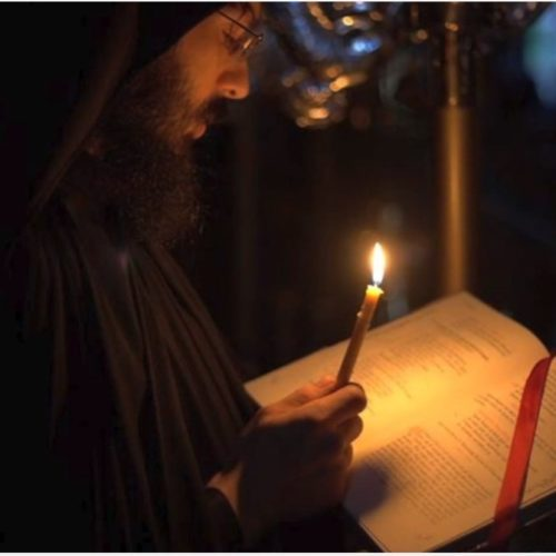 Orthodox Christian Prayer
